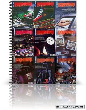 """""""Радиомир """" - ежемесячный популярный журнал по электронным компонентам и схемотехнике для радиолюбителей..."""